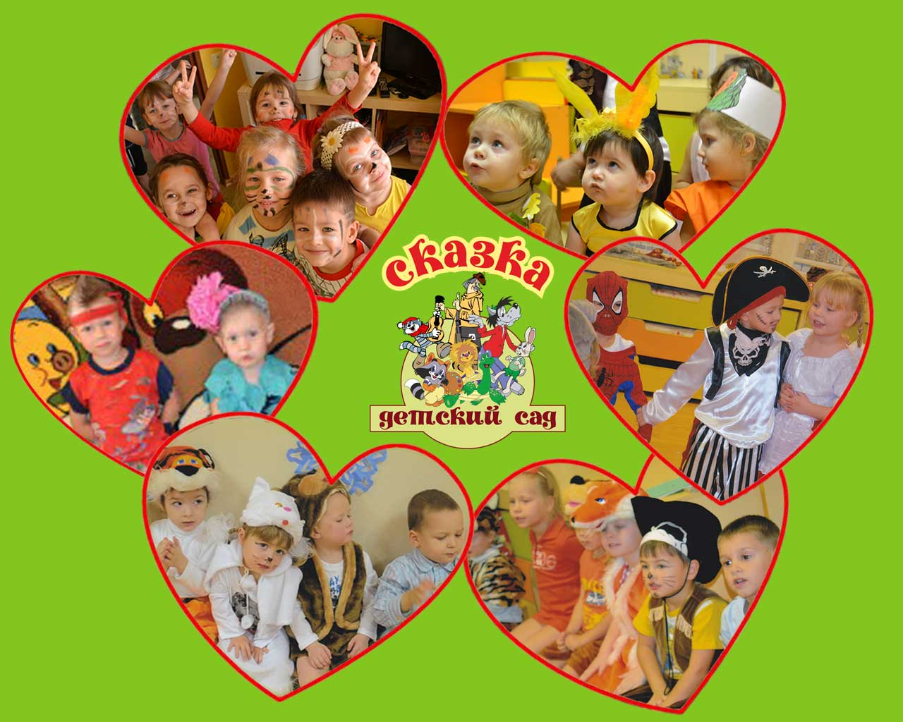 Подстепки - детский сад «Сказка»