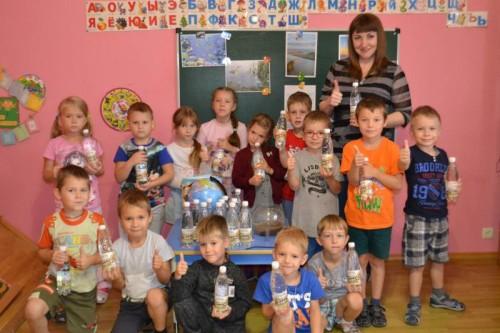 Интегрированное тематическое занятие «Чистая вода — здоровые дети»
